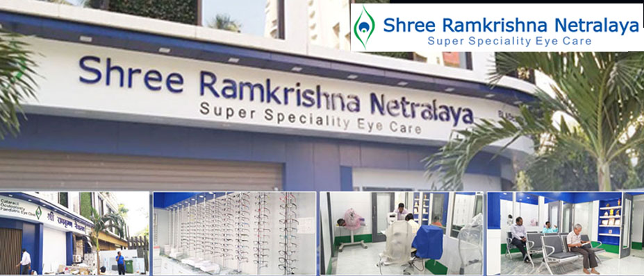Shree RamKrishna Netralaya Hospital | Eye specialist in thane